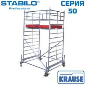 Вышка-тура  STABILO серии 50, 2.00х1.50м, раб. высота 3м KRAUSE 735201